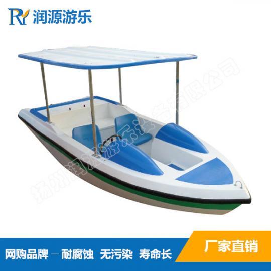 四人电动船/公园电动游船/ 观光电动船/旅游景区水上电动游船