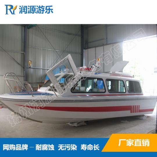 热销厂家订制中小型水上娱乐旅游休闲巡逻救援高速快艇