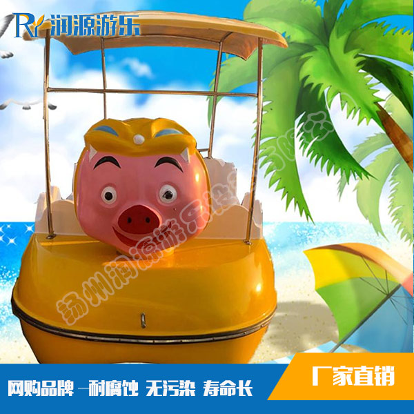 4人猪猪侠自排水脚踏船(黄色)