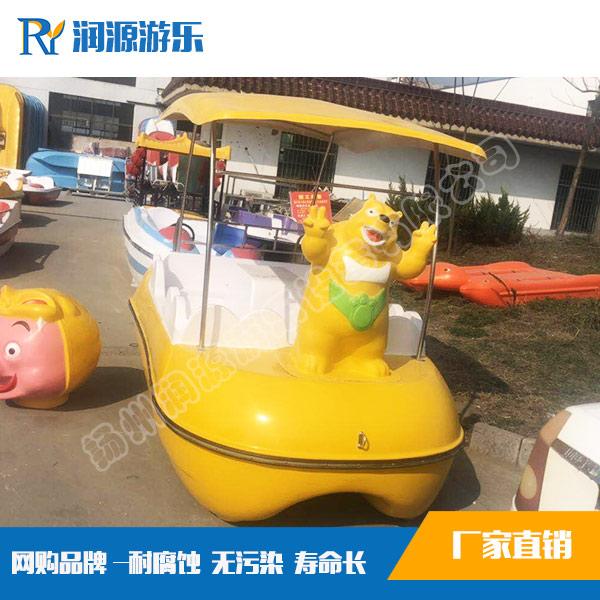 4人熊二自排水脚踏船